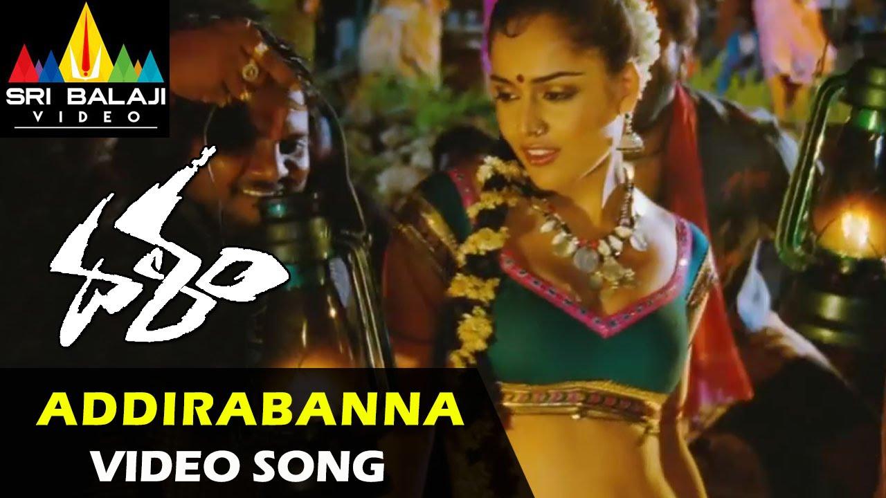 Download Dalam Video Songs   Addirabanna Video Song   Naveen Chandra, Piaa Bajpai   Sri Balaji Video