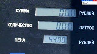 Цены на бензин и дизельное топливо продолжают расти(, 2013-10-16T06:06:00.000Z)
