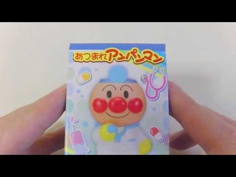 Anpanman Yubiningyou Oishasan あつまれアンパンマン! ★アンパンマン おいしゃさん 指人形 がかなりかわいい!