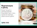 На выкуп акций Башнефти у миноритариев может потребоваться до 64 млрд руб.
