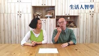 Publication Date: 2018-05-29   Video Title: 生活人智學  石山書院成人戲劇班 青蛇與百合花 Part3