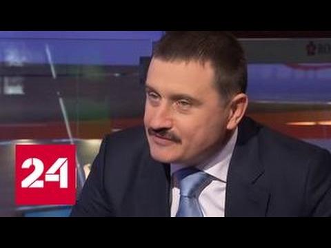 """Михаил Кузовлев о проектах АКБ """"Российский капитал"""""""