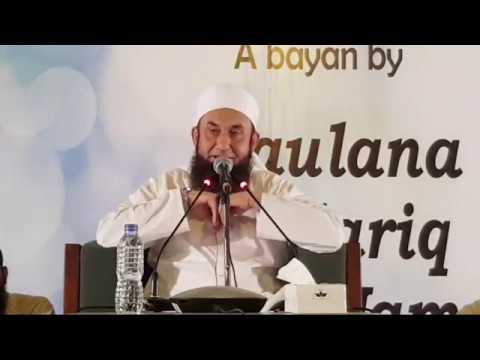 Live | Now | Molana Tariq Jameel Latest Bayan