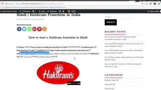 How to start a Haldiram franchise in Hindi | Haldiram Franchise in India