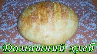 Как испечь домашний хлеб Вкусный мягкий хлеб в домашних условиях