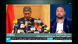 محمد واموسي يقيم تغطية الإعلام لحادث تحطم الطائرة المصرية
