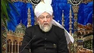 Urdu Tarjamatul Quran Class #56, Surah An-Nisaa v. 61-77, Islam Ahmadiyyat