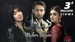 Download Na Tujhay Maaf Kiya Female Song Mp3 Free And Mp4