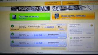 Маврополия.Возврат долгов 2012.(, 2013-10-29T13:13:17.000Z)