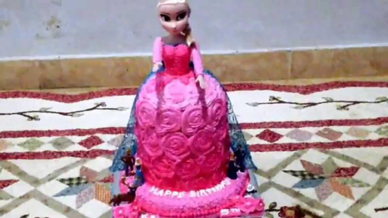Birthday Cake Frozen Pink - YouTube