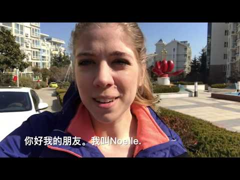 EXPLORING QINGDAO, CHINA | Noelle's Life Abroad