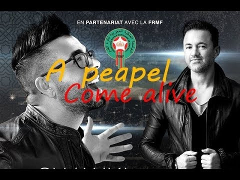 لقاء مع    REDONE المنتج العالمي لأغنية الرسمية لريال مدريد