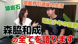 【生放送】炎上クイーン濱松恵と〇〇トーク! 濱松恵 動画 11