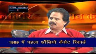 bharat sharma vyas-the bhojpuri samrat