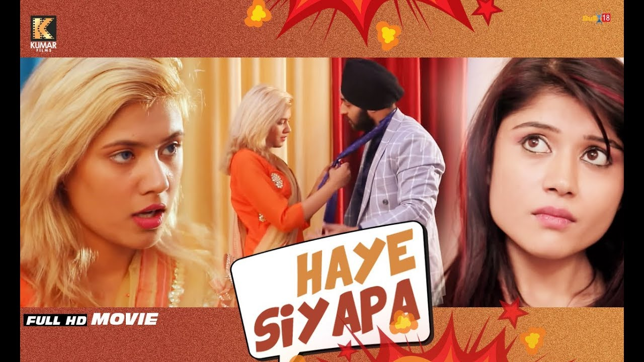 New Punjabi Movie 2020 - Haye Siyapa - Full Movie 2020 | Latest Punjabi Movies 2020 | Kumar Films