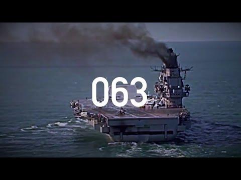 063 . Admiral Kuznetsov. Smoke on the water.