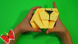 DIY. Оригами. Как сделать собаку 3D? Очень легко и быстро!