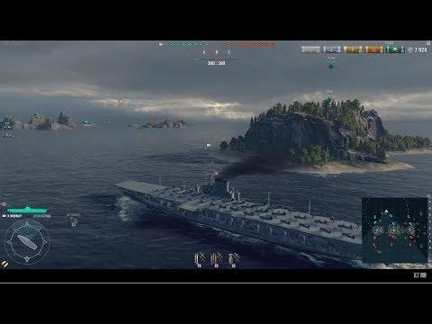 《戰艦世界》火力強大再出發 重製航空母艦實機試玩