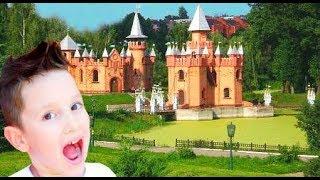 ВОЛШЕБНЫЕ Замки / Может тут живет GRANNY? / Квест Заброшенка / Загадочные приключения для детей