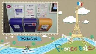 [프랑스 여행] 파리 샤를 드골 국제 공항 이용방법 / 스티커, 하나투어
