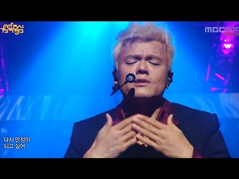 J.Y.Park - Had Enough Parties, 박진영 - 놀만큼 놀아봤어 Music Core 20130914