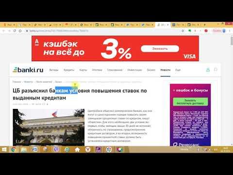 Повышение % ставки за отказ от страховки - Газпромбанк