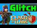 Clash of Clans GLITCH! Archer Queen AI Glitch!