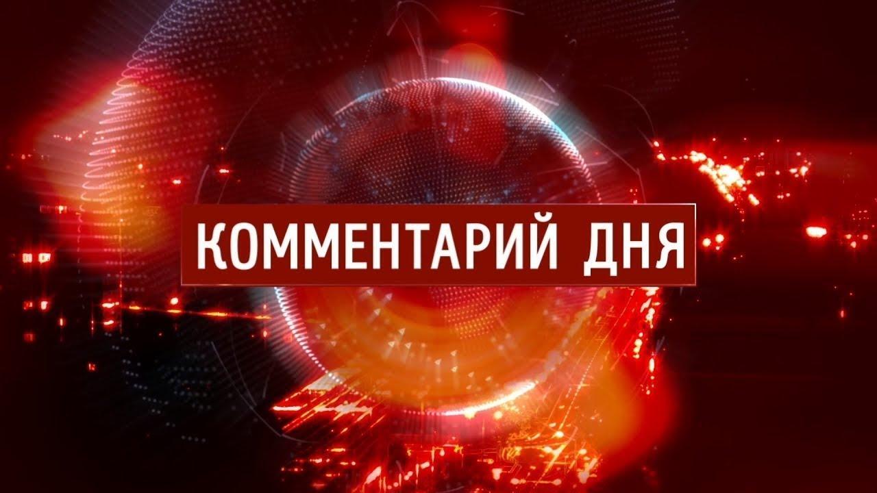 О работе по упрощению пересечения Российской границы жителями ДНР. Комментарий дня