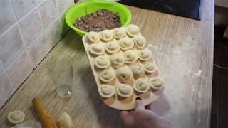 Ну, очень вкусные - пельмени домашние/home-made pelmeni