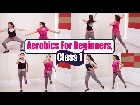 Aerobics For Beginners, Class 1: Low intensity Aerobic exercise | Boldsky