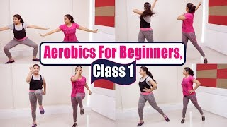 Aerobics For Beginners, Class 1: Low intensity Aerobic exercise   Boldsky