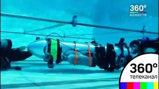 видео Для чего Илон Маск построил детскую подводную лодку