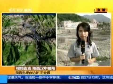 陕西宁强县发生5.7级余震