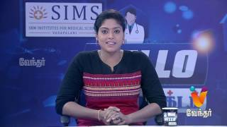 Hello Doctor - Aids to Help Stop Snoring - [Epi-595] Part -1