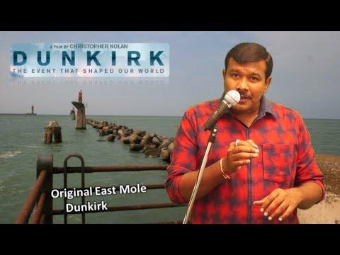 Dunkirk Movie Review In Telugu | Christopher Nolan | Mr. B
