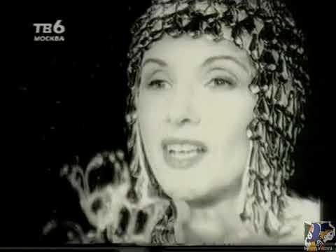 "Again White Campanulas (1996) CD Dryad""s Songs. Вновь белые колокольчики CD Песни Дриады"