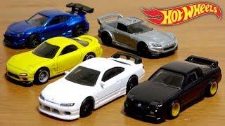 最強日本車アソート!ホットウィール プレミアム ストリートチューナーズ トミカとは違った魅力が☆シルビア・180・BRZ・S2000・RX-7 HotWHeeLS