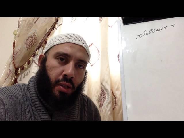 5 - Al-Arabiyyah Bayna Yadayk (Book 3) - Ustadh Abdul-Karim