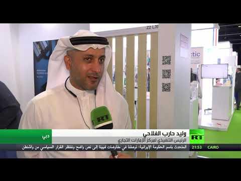 انطلاق معرض ومؤتمر الصحة العربي في دبي  - نشر قبل 8 ساعة