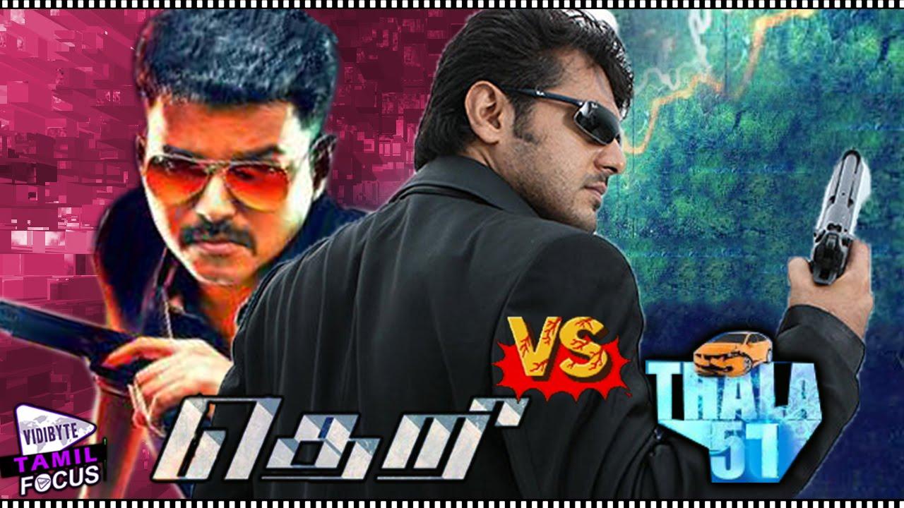 Ajith Vijay Battle Thala 57 Tamil Movie Vs Theri Tamil Movie