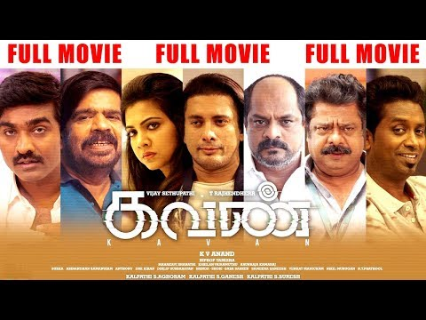 Kavan Full Movie HD