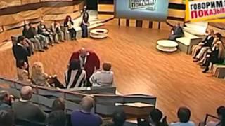"""Новая драка в эфире НТВ """"Говорим и показываем"""""""