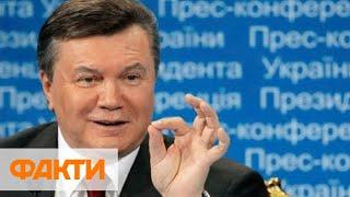 """Янукович рассмеялся, рассказывая, как """"Беркут"""" дубасил студентов"""
