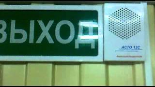 №6 Пожарная сигнализация(, 2015-11-23T07:44:23.000Z)