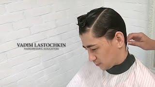 NEW SCHOOL   classic men's haircut 2019  WEDDING HAIRCUT   классическая мужская стрижка