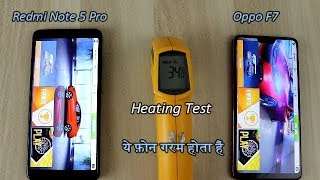 Oppo F7 Vs Redmi Note 5 Pro Heating Test Comparision !! Heating Test , HINDI !!