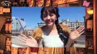 12月23日に発売される2月号の表紙は、ハタチを迎える松井愛莉。 今回は...