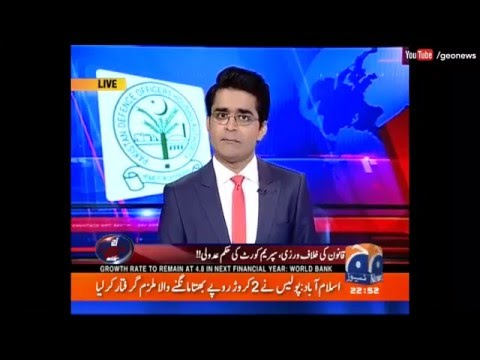 "aaj shahzaib khanzada ke saath Segment about DHA Karachi""s plot misappropriation"