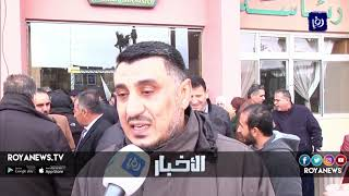 وقفة احتجاجية في جامعة اليرموك - (28-1-2019)