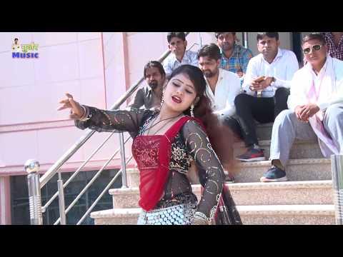 New Dinesh Gurjar Rasiya/सादी तेरी हो जायेगी थोड़े दिन बाद। हंस हंस के छोरा कर ले मोते प्यार ||